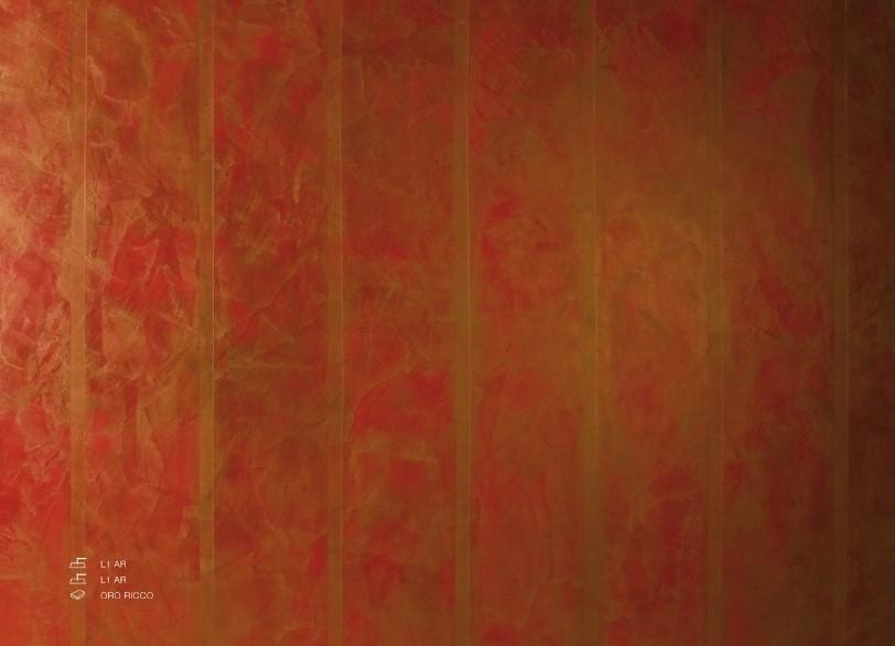 Διακόσμηση τοίχων με stencil