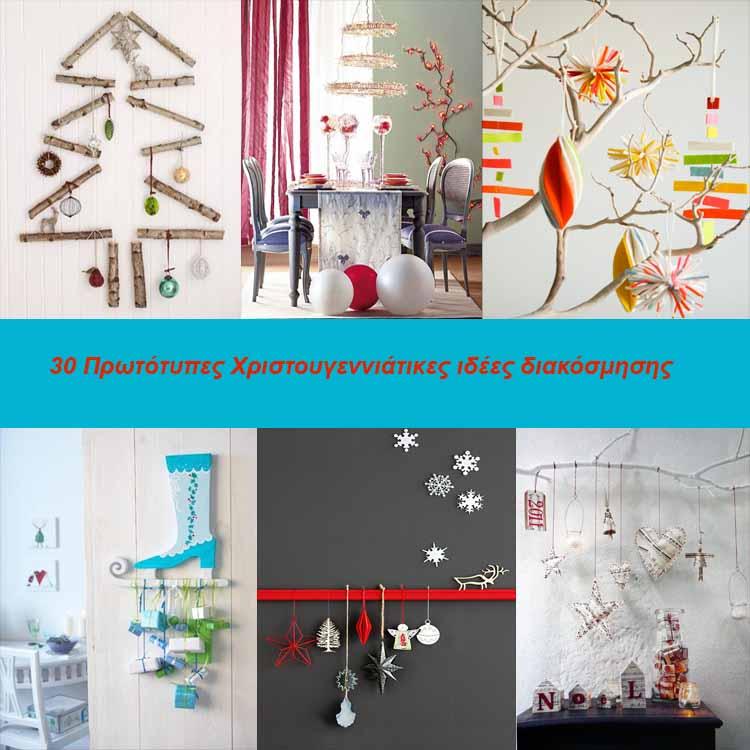 Η τέχνη της Κρεμαστής Τέχνης: Συμβουλές και ιδέες για το κρέμασμα φωτογραφιών και κάδρων στους τοίχους σας