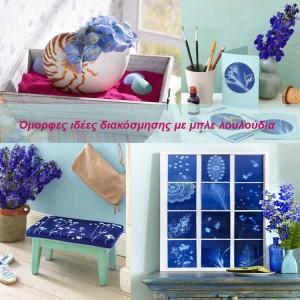 Διακόσμηση με μπλε λουλούδια20