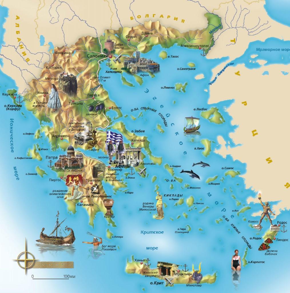 διακόσμηση παιδικόυ με τον χάρτη της Ελλάδας