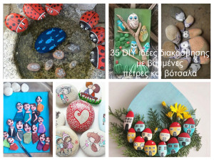 35 DIY ιδέες διακόσμησης με βαμμένες πέτρες και βότσαλα