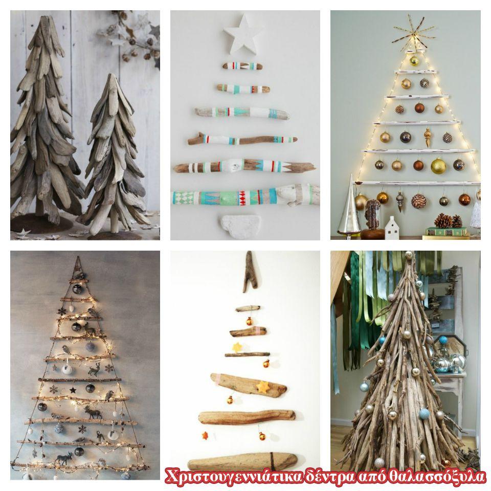 Χριστουγεννιάτικα δέντρα από θαλασσόξυλα - 54 όμορφες ιδέες