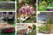 Υπέροχες DIY ιδέες σχεδιασμού παρτεριών για μια φανταστική ατμόσφαιρα στην αυλή ή τον κήπο σας