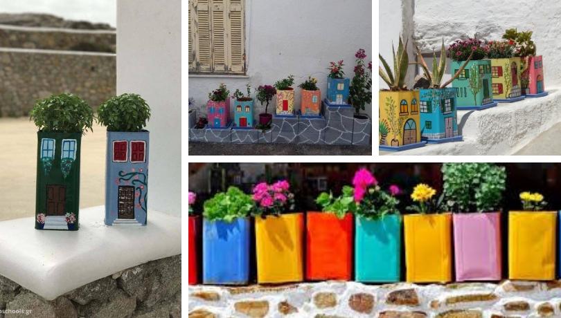 Απίθανες DIY γλάστρες από τενεκέδες που θα κάνετε μόνοι σας για τον κήπος τις αυλές  και τα μπαλκόνια σας